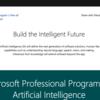Microsoftがedxを利用した、オンライン学習Professional Program「AI上級コース」「ソフトウェア開発入門」などを発表