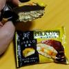 【今日の食卓】ロッテのPABLO監修「チョコパイ チーズケーキ」