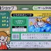【メイドイン俺】メイドイン俺でゼルダの伝説【俺ゲーム】