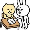 907 本日は営業会議~新企画立案&企画書作成。