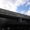 新日本プロレス 釣り★スタ presents THE NEW BEGINNING in OSAKA