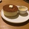 雪ノ下のパンケーキ♡