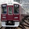 阪急、今日は何系?①359…20210103