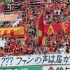 J1来季からまた1シーズン制に・・・外国人枠拡大も  (ファンの声は届かずとも、金があれば話は別なのだ、ね!村井チェアマン!!