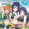 ラブライブ! School idol paradise Vol.3 lily white