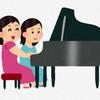 平日時間限定❗お得なピアノレッスン♪