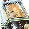 ココナッツクッキー (鹿児島県霧島市プリザーブドフラワー・霧島市プリザーブドフラワーウェディングブーケのハートローズ)