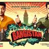 鏡の国のテロ戦争〜映画『Bangistan』