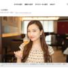 【朝日新聞デジタル&M】モデルとして起用していただきました!「TOKYO & LADY」「街と彼女」