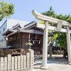 この世界の片隅にを歩く2 江波界隈。海神宮、旧広島地方気象台、江波山他