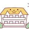 【区分所有法】マンションを買う(住む)なら知っておきたい権利関係