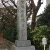住吉神社 ☆ 福岡県