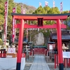 岡山県 最上稲荷は縁結びと縁切りができるパワースポット