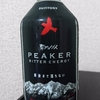 PEAKER ビターエナジードリンクを飲んでみた【味の評価】