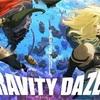 【ゲーム感想】gravity daze2:唯一無二な重力操作アクションが相変わらず楽しい。ただし酔いには気をつけて。