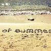 夏も終わるしそれっぽい曲を聴こうぜ