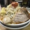ラーメン二郎 新小金井街道店 『大つけ味 豚増し しょうが ニンニクジャン 』