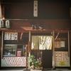 一目で心奪われた喫茶店が西成に!