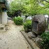 温泉わきでていたといわれる-湯庵堂- 福岡県北九州市八幡西区力丸町