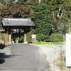 萩原代官屋敷跡