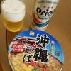 2017/03/17の夕食【沖縄】