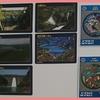 【群馬 新潟】収活の旅①  玉原ダム、須田貝ダム、小森ダム、黒又川第一ダムとか…
