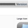 AppStore申請の自己リジェクト