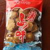 小豆島の醤油せんべい~「島の味」