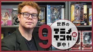 歴史から見るアメリカと日本、マンガ・アニメ文化の違い