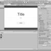 Unityで簡単な2Dゲームを作る(1)タイトル画面を作成