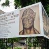 練馬区立美術館『戦後美術の現在形 池田龍雄展 ― 楕円幻想』