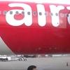 【搭乗記】エアアジアX D7539 福岡(FUK)⇒クアラルンプール(KUL) / 一応初便搭乗記