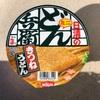 カップ麺ダイエット⁉️😋