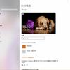 Windows 10 [ReleaseID 1803 対応] の「設定」ショートカットを作成しますYO!