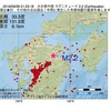 2016年09月28日 01時23分 大分県中部でM2.2の地震