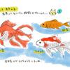 動物のイラスト集