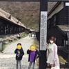 秋田県の秘湯 乳頭温泉郷 鶴の湯を日帰り温泉で入浴♨