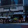 「TSUTAYA」実店舗は将来無くなる!レンタルショップの終焉、オンライン配信の時代へ