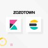 ZOZOTOWNにおける検索速度改善までの道のり