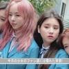 「映像」今月の少女探究 #91 (LOOΠΔ TV #91) 日本語字幕