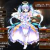 B:天使長ミルノ 覚醒
