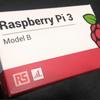 RaspberryPi 4が出るとしたら、どうなるとイイ?