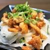 【超簡単おつまみ】うますぎ!ついつい食べたくなる「鶏かわポン酢」のレシピ