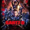 『GANTZ』映画の興行収入ランキングTOP3!
