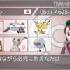 サンダージバノラゴンFin【S20最終57位】