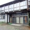 休業中 懐かしの 東鳴子温泉「まるみや旅館」