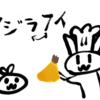 料理が大変な理由