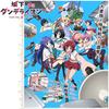 夏アニメ『城下町のダンデライオン』は、TBS他で7月2日(木)より放送開始! キャスト、cv花澤さんなど公開!