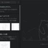[iPhoneと連携で効率が上がるMacアプリ選【2019年版】