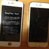 フロントパネル交換 YPLANG iPhone 6s フロントパネル
